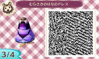 オリジナル 紫の花のドレス