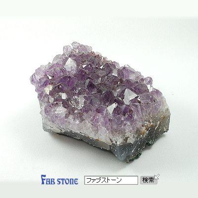 アメシスト クラスター ブラジル産 ハート型 天然石 パワーストーン 原石 Amethyst Cluster Brazil Heart Natural stone Power Stone Gemstone