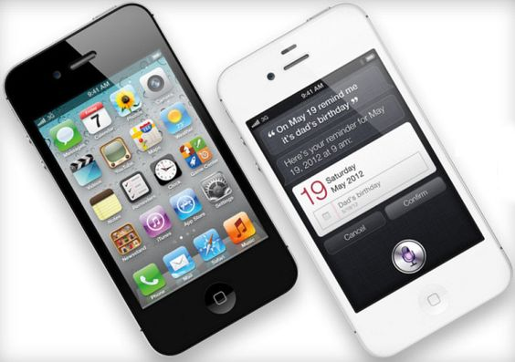 Will the iPhone 5 Actually Have a Bigger Screen?