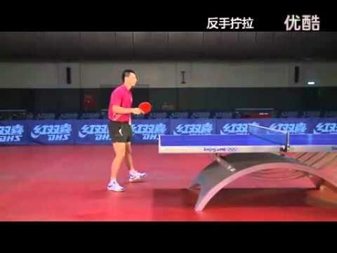 Ma Long S Backhand Flicks Youtube Table Tennis Ma Long Tennis Techniques