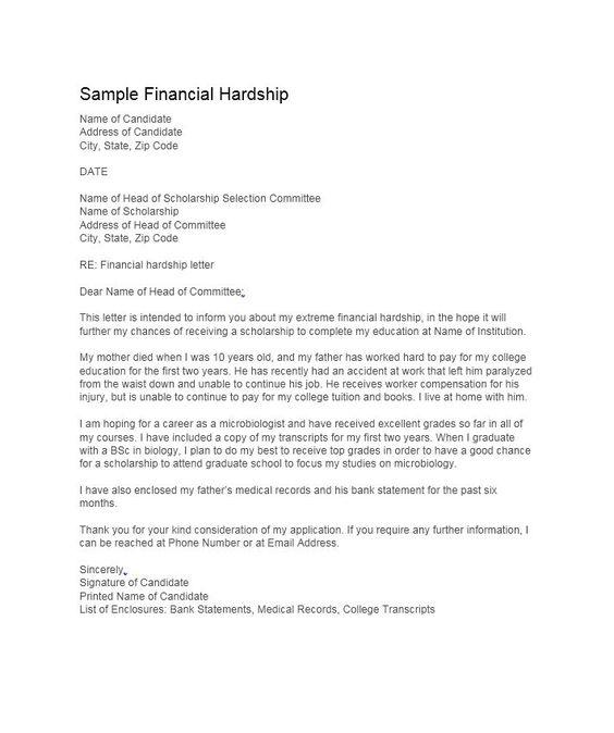 Hardship Letter Template 19 sherwrghtaol – Financial Hardship Letter