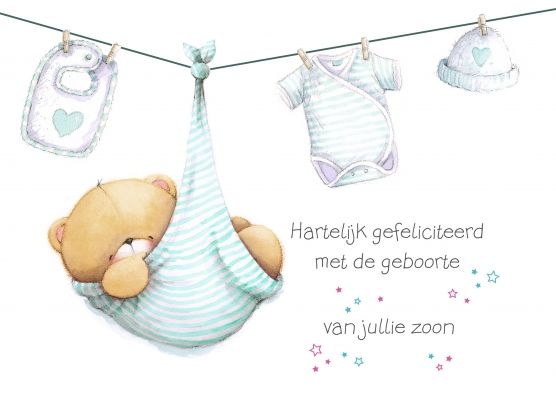 Zoon: