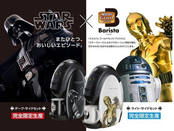 cafetera Star Wars