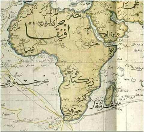 خريطة افريقيا ترقى الى العهد العثماني Map Antique Maps World Map