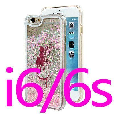 Dynamic Liquid Glitter Quicksand Case Cover For iPhone 5 5s 6 6s 6 Plus 6s Plus