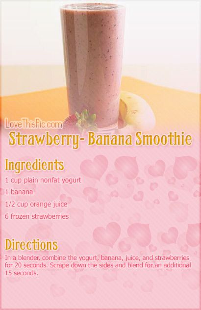 Strawberry Banana Smoothie Recipe: