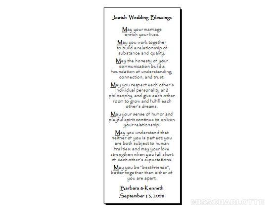 Jewish Wedding Quotes: Jewish Wedding Blessing - Favor?