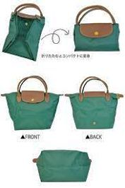 New Longchamp Bags 2017