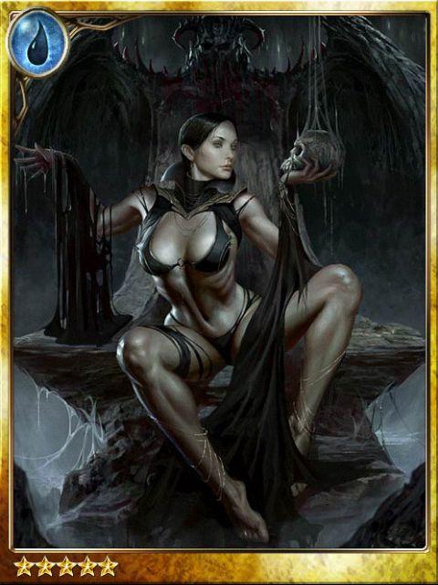 Miasma-born Arcelia
