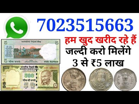 Sell 1 2 5 10 20 Rupee Tractor Note In 2 To 5 Lakh Coin