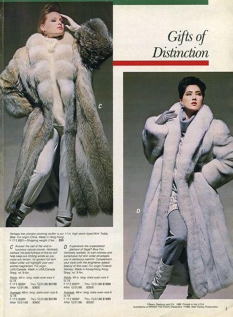 1986-xx-xx Sears Christmas Catalog P003