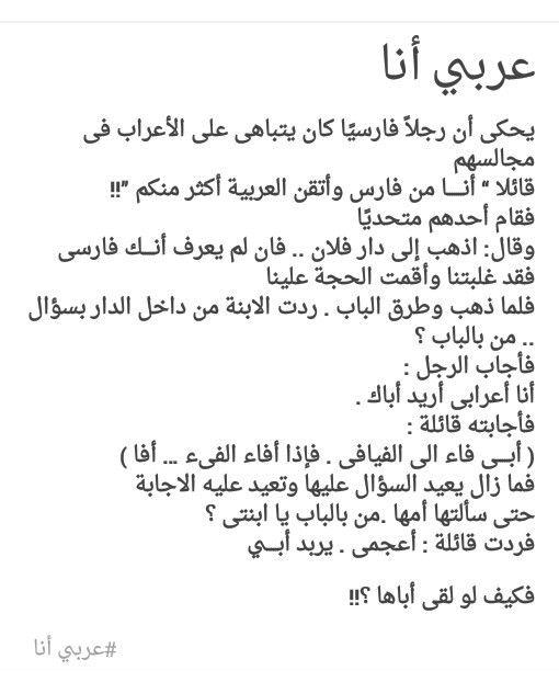 Desertrose عربي أنا Arabic Quotes Islamic Phrases Beautiful Arabic Words