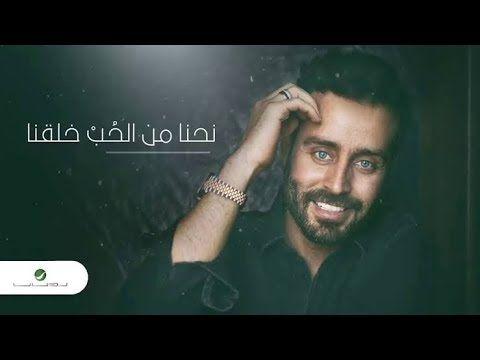 اغنية سعد رمضان شو محسودين كوفر محمود فهمي Saad Ramadan Shou Mahssoudin Covered By Mahmoud Fahmy Movie Posters Incoming Call Screenshot