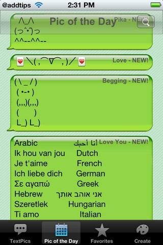 Cool Text Symbols Animals Lapin Bebe Funny Iphone Message Pictures