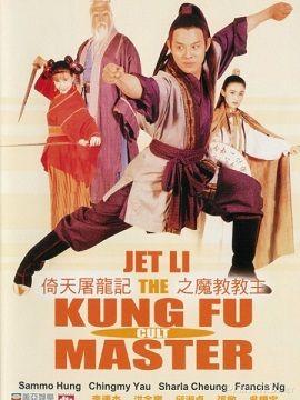 Xem Phim Giáo Chủ Minh Giáo - The Kung Fu Cult Master