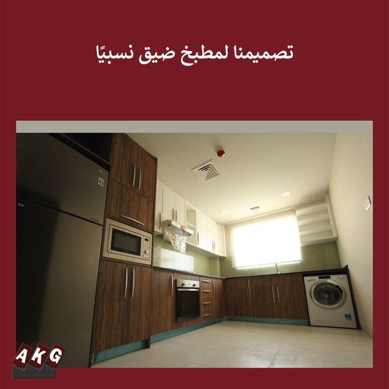 ديكور مطبخ خشب 2020 مطبخ بني Wooden Kitchen Egger Wood Kitchen Decor 2020 Home Decor Kitchen Cabinets Kitchen