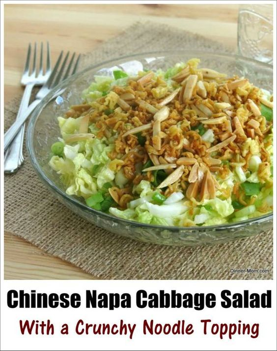 Chinese Napa Cabbage Salad Recipe with a Crunchy Noodle and Almond Topping - You're going to love this, a pot-luck favorite!