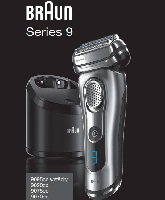 5 Best Electric Shavers in 2020 – Top Rated Men's Razors
