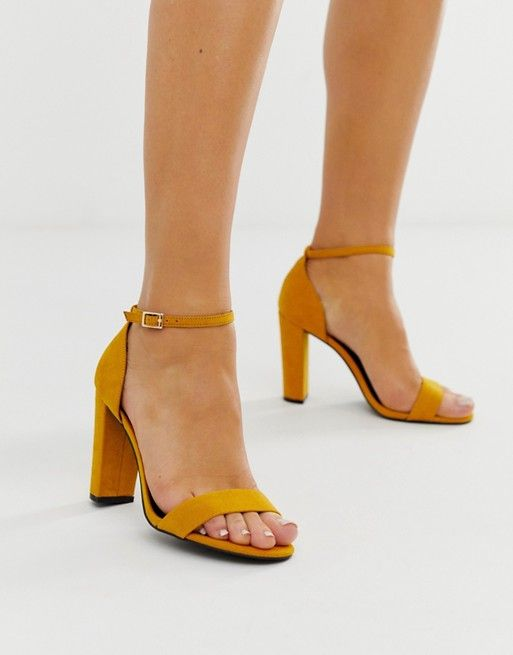 New Look Wide Fit block heel in dark