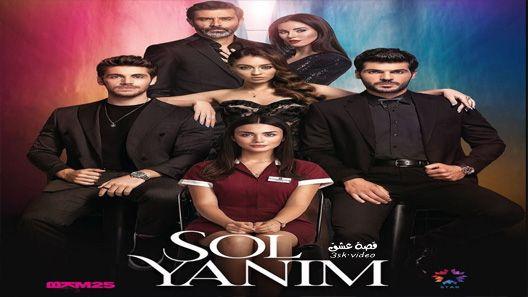 مسلسل جانبي الايسر الحلقة 1 مترجم Drama Tv Shows Turkish Film Cute Love Songs