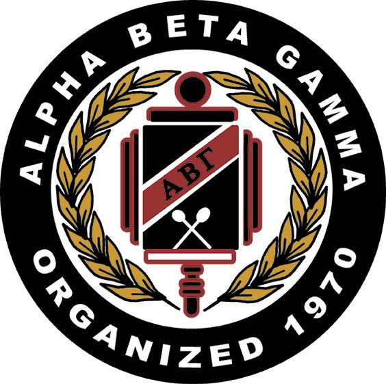 Alpha Beta Gamma