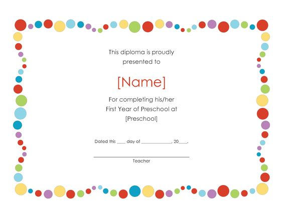 PreK Certificates of Completion – Word Template Certificate