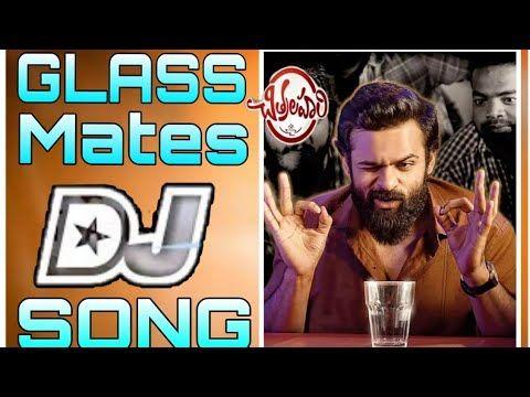 Glassmates Full Remix Dj Song 2019 Chitralahari Movie Song Roadshow Mix Telugu Dj Songs Youtube In 2020 Dj Songs Movie Songs Songs