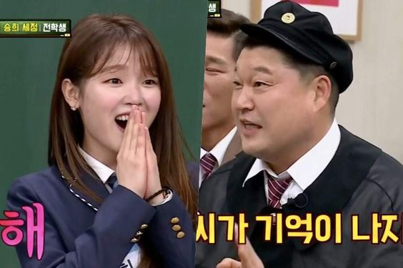"Kang Ho Dong Fondly Recalls Oh My Girl's Seunghee's Days As ""11-Year-Old BoA"" On ""Star King"""