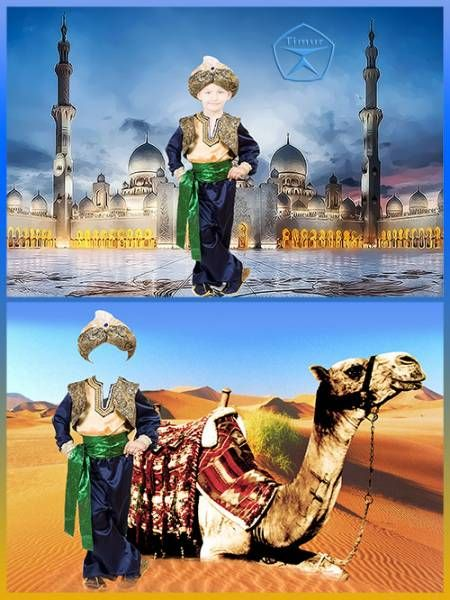 las plantillas de los niños para un photoshop - Príncipe Dastan