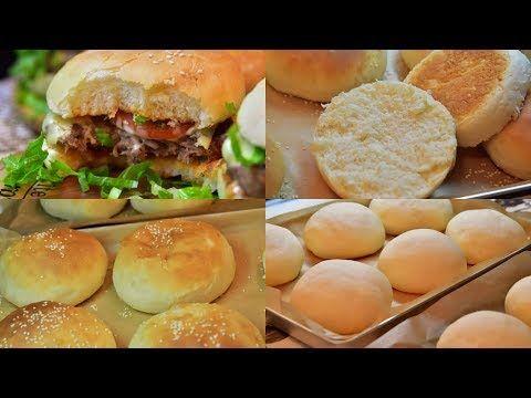الذ واطيب خبز برجر ممكن تعملو بالبيت بعجينه هشه وطعم ينافس الجاهز من الذ وأطيب الوصفات لاتفوتكم Youtube Bread Dough Bread Baking Bread