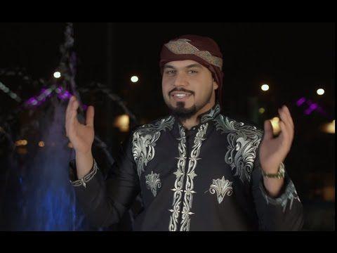 احمد ستار ابن العم Video Clip Youtube
