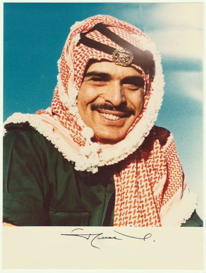 king hussein bin talal 2 essay Hussein's grandfather was the first king of this new kingdom (europa publications staff, 2003 king hussein bin talal convention centre, 2006) hussein was very close to his grandfather and perhaps it is from this relationship that he acquired excellent leadership skills (europa publications staff, 2003.