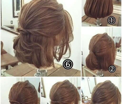 170 Easy Hairstyles Step By Step Diy Hair Styling Can Help You To Stand Apart From The Crowds Page 120 Beauty Gi Diy Hairstyles Easy Hairstyles Hair Styles