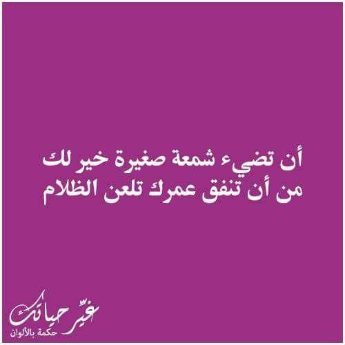Pin By ز م On كنوز اللغة Calligraphy Arabic Calligraphy Arabic