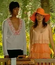 princess+hours+goong+episode+9+shin+hyorin.png (227×268)
