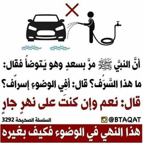 Pin By يحيى تركو On 11 2ماء للحياة Arabic Calligraphy Arabic Calligraphy