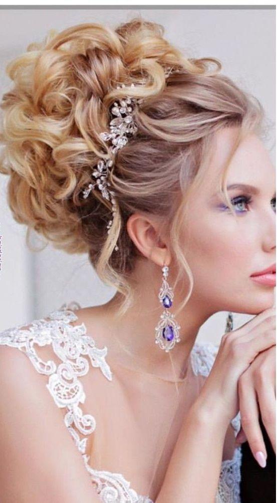 Nikah Sac Modelleri Detayli Incelemesi Tarz Kadin Elegant Wedding Hair Hair Designs Pinterest Hair