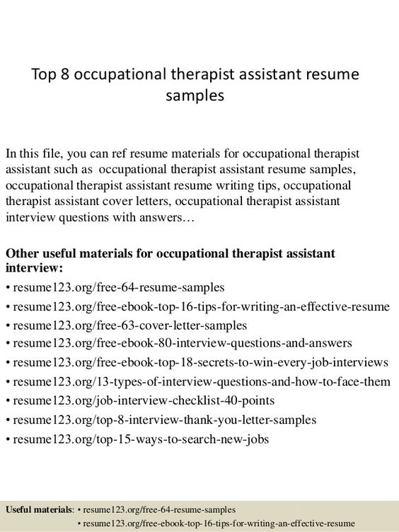 Occupational Therapist Cover Letter and Resume Examples - samples of resume writing