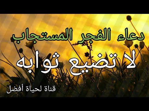 لحياة أفضل A Better Life Youtube Arabic Calligraphy Calligraphy Islam