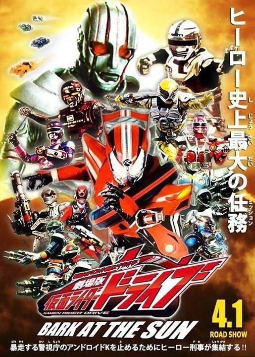 Phim Kamen Rider X Super Sentai X Space Sheriff