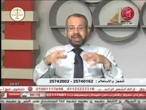 وداعا للغسيل الكلوى دكتور جودة محمد عواد Monkey Art Baseball Cards Cards