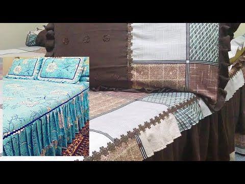 اجدد موديلات ملايات بكرانيش وفلات من هوم ستايل للمفروشات الراقية Youtube House Styles Sewing Hacks Home