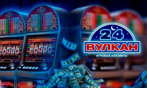 Вулкан казино питер играть в игры в карты тысяча играть онлайн бесплатно без регистрации