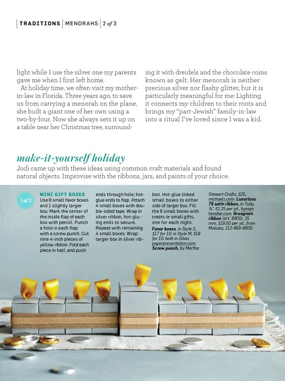 Menorah -boxes and ribbon- Martha Stewart