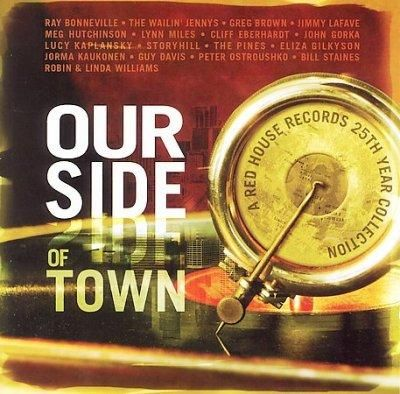 Various - Our Side of Town: A House Records 25th Year Collection