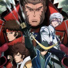 Sengoku Basara Two Full Tập Vietsub - Đang cập nhật.