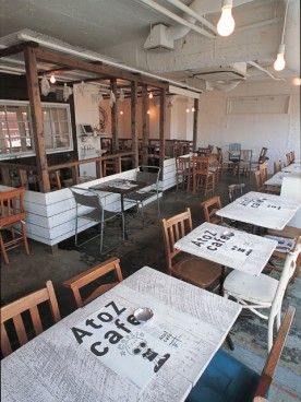 A to Z cafe(Omotesando,Japan)