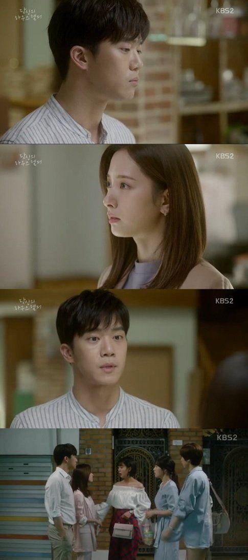 Your House Helper Cast : house, helper, Spoiler], 'Your, House, Helper', Seok-jin, Becomes, Model, Helper, Korean, Entertainment, News,, Becoming