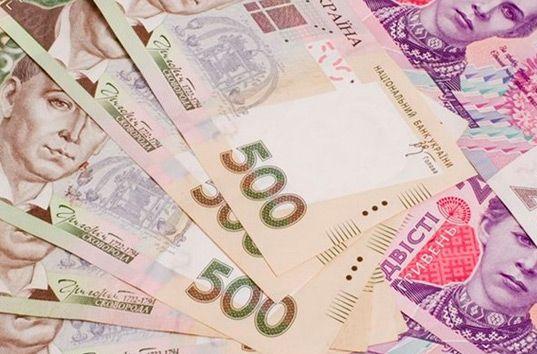 В оффшоры вывели 2 годовых ВВП Украины— СМИ