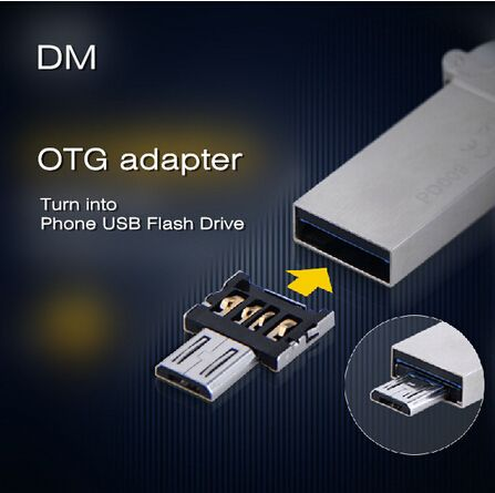 DM OTG adapter USB to turn Android phone Tablet become a small computer connections OTG adapter
